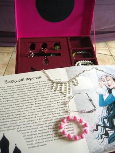mon coffret de princesses et de bijoux, christine pompéï, pascal vilcollet, auzou