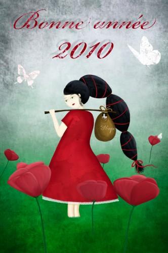 Bonne année 2010.jpg